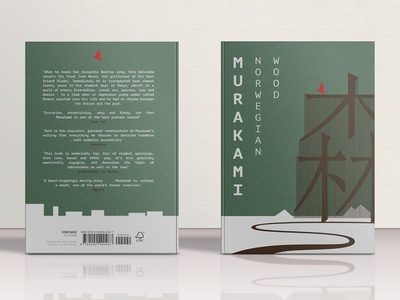 Norwegian Wood book cover design