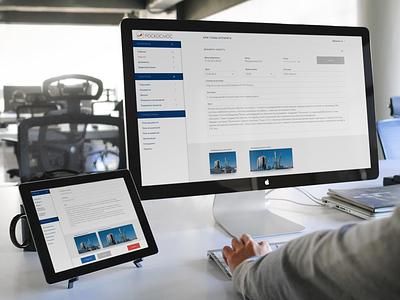 Roscosmos (Russian Space Agency) dashboard UI design space responsive web design uiux
