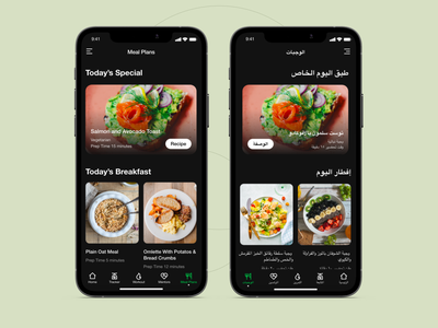 Meal Plans English <> Arabic arabic typography arabic ui design uiux uidesign mobile uxdesign web design ux design product design ui