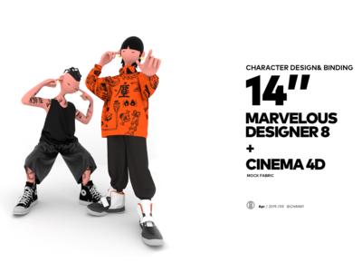 C4d Design and Exploration