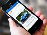 Ads View - Haraj iOS App