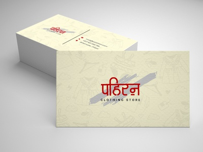 Business card - Pahiiran ( Clothing store)