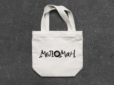 Melomaniac-print in Cyrillic for music store