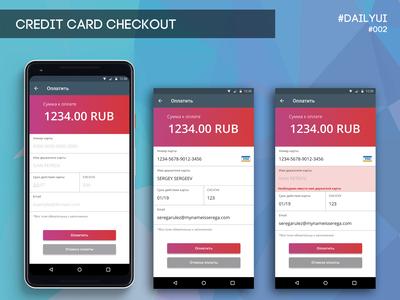 Credit Card Checkout. DailyUI #002