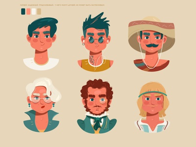 The faces of male characters illustrator beige face design old lady a fashionable old lady writer poet mexican male face