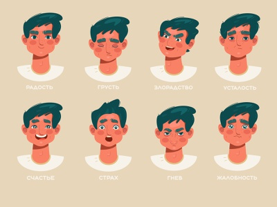Emotions of a guy illustrator vector emotions turquoise beige face man