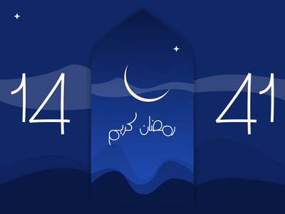 Ramadan Mubarak wishes crescent moon lovely islamic art ux vector figma design ui design sketchapp ui  ux ui ramadan mubarak ramadan kareem illustration wallpaper amazing