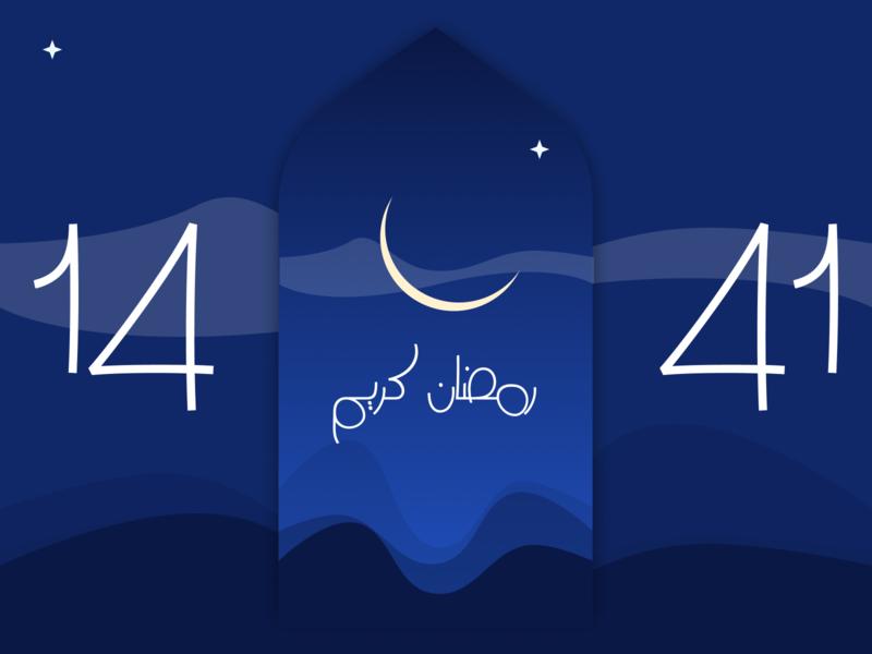Ramadan Mubarak wishes crescent moon lovely islamic art ux vector figma design ui design sketchapp ui  ux ui ramadan mubarak ramadan kareem illustration wallpaper amazing