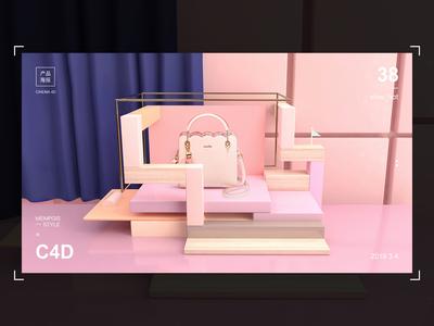 Online 3D scene poster