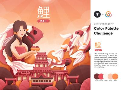 The Koi Goddess colour palette coloursafe coloursafe illustrator painting branding illustration design vector