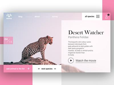 Anima Homepage userinterface animals leopard logo homepage flatdesign webdesign prototyping design ux ui desktop