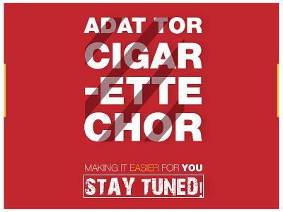 Teaser of anti smoking campaign drugs type smoking minimal flat anti tobacco typography design