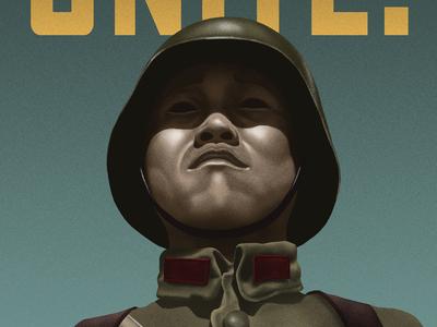 Unite! Propaganda Poster
