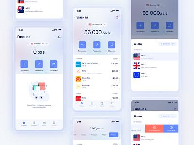 Banking App wallet payments fintech app fintech finance app ui kit finanse ios app ux user interface ui mobile user experience minimal interface illustraion banking design app