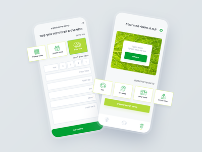 Recycling Made Easy - K.M.M Mobile App nature user experience design clean mobile enviroment flat ux ui user interface design app recycle minimal application green uiux product design mobile app design