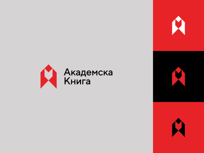 Akademska Kniga - Logo Design typography redesign concept identity brand branding corporate simple minimal book cover tag publisher red logo cyrilic monogram a mark letter redesign book