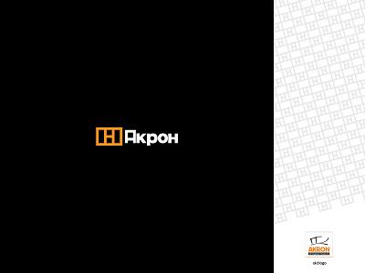 Akron clean symbol type simple design logodesign minimal logotype monogram logo design closets redesign built in closet logo