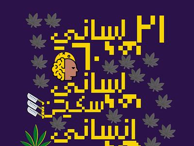 WEGZ - 21 web ux typography icon app vector logo illustration design branding