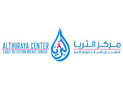 Design for E.D.B.Cancer (Al Thuraya) Logo vector logo illustration design branding