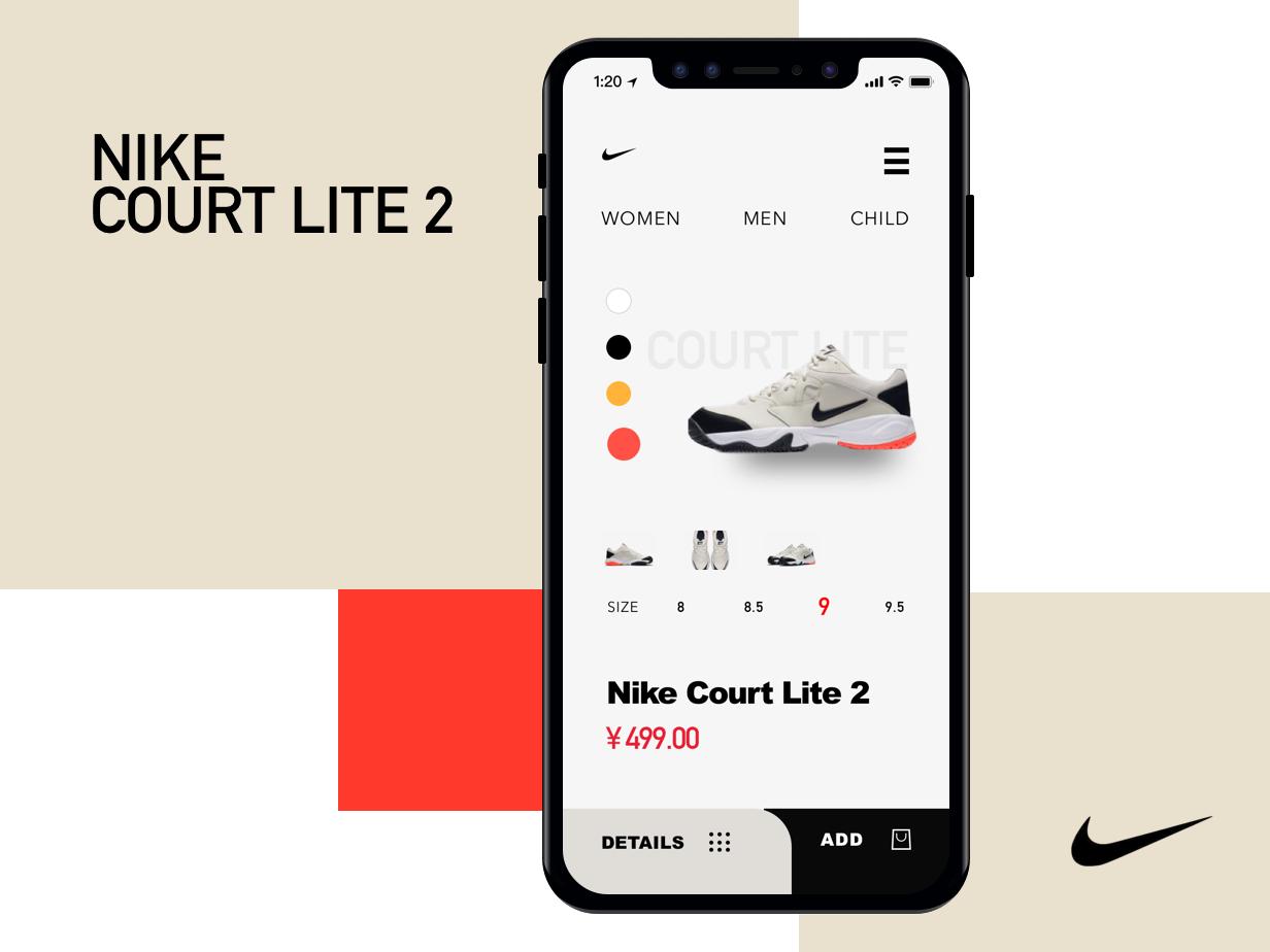 Sports Brand E-Commerce App 品牌 应用 app ui