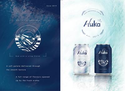 Huka Breweries Branding