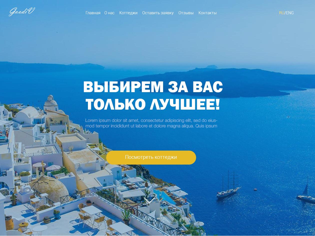Real Estate Website design website web design webdesign web ux