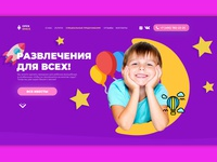 Design site for children's entertainment