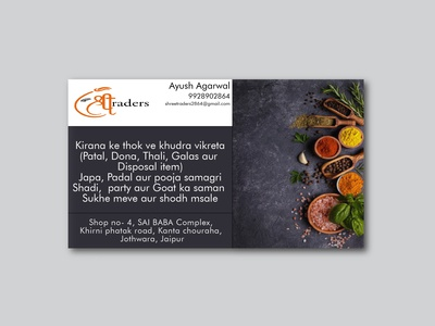 BUSINESS CARD FOR SHREE TRADERS .