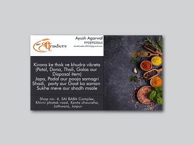 BUSINESS CARD FOR SHREE TRADERS . advertisement illustration graphicdesigner designer design branding templatedesign vector visiting card design visiting card business card template businesscardmockup businesscarddesign
