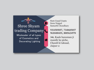 BUSINESS CARD FOR SHYAM TRADING COMPANY