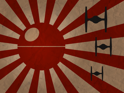 Imperial Japan background