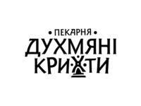 Духмяні Крихти | Logo creation | Challenge Day 03