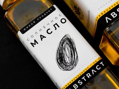 Packaging design for natural sunflower oil