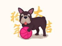 Hello Dribbble. Year of the Dog
