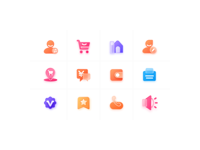 icon one app ui illustration icon design