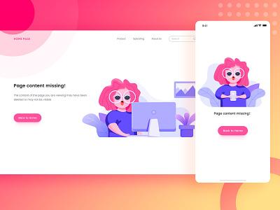 Empty Page design webdesign ui mobile illustration