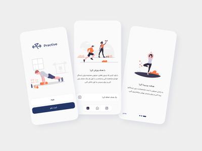 Home Exercise App UI experience interface user illustrator app web illustration minimal flat ux ui design