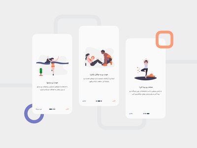 Onboarding Pages — Home Workout Exercise App UI illustration vector web icon app ux ui minimal flat design