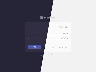 Login Page Dark vs Light Mode dark dark mode signup login user interface experience web app ux ui minimal flat design