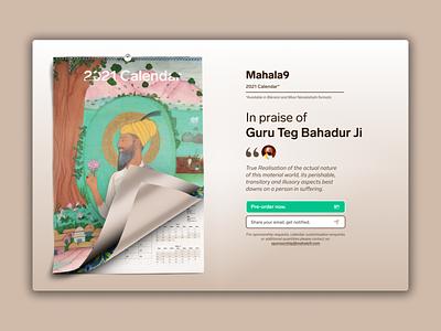 Mahala9 web guru 2021 sikh calendar