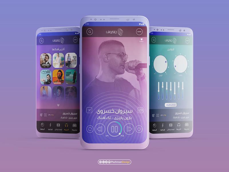 Ui Design Mobile app mobile design mobile app mobile ui experience visual design moblie clean rtl flat web web design ux ui app
