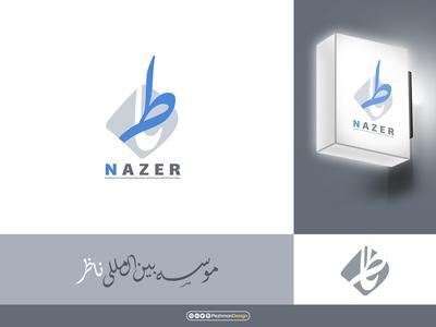 Nazer Institute Logo