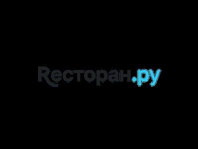 Restoran.ru logotype web bright design branding logotype logo