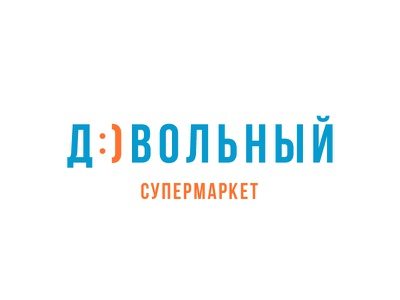 Dovolniy Supermarket logotype logo supermarket bright simple smile