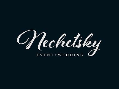 Nechetsky - Event agency name logo event