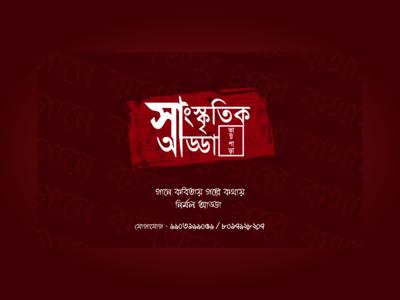 Sanskritik Adda - Poster Design