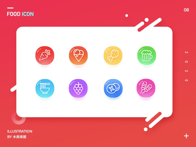 Set of delicious icons