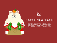 New Year Greeting 2018