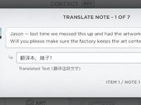 Translate Me...!