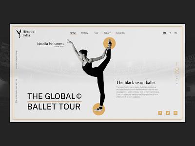 Landing page   The global baller tour   Concept tilda wix webflow website tour landing black  white gold main web landing page color gray idea concept ballet design ux ui